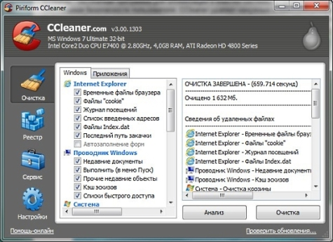 Piriform_CCleaner
