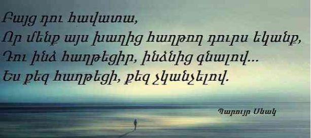 Profound (10)