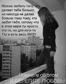 Profound (14)
