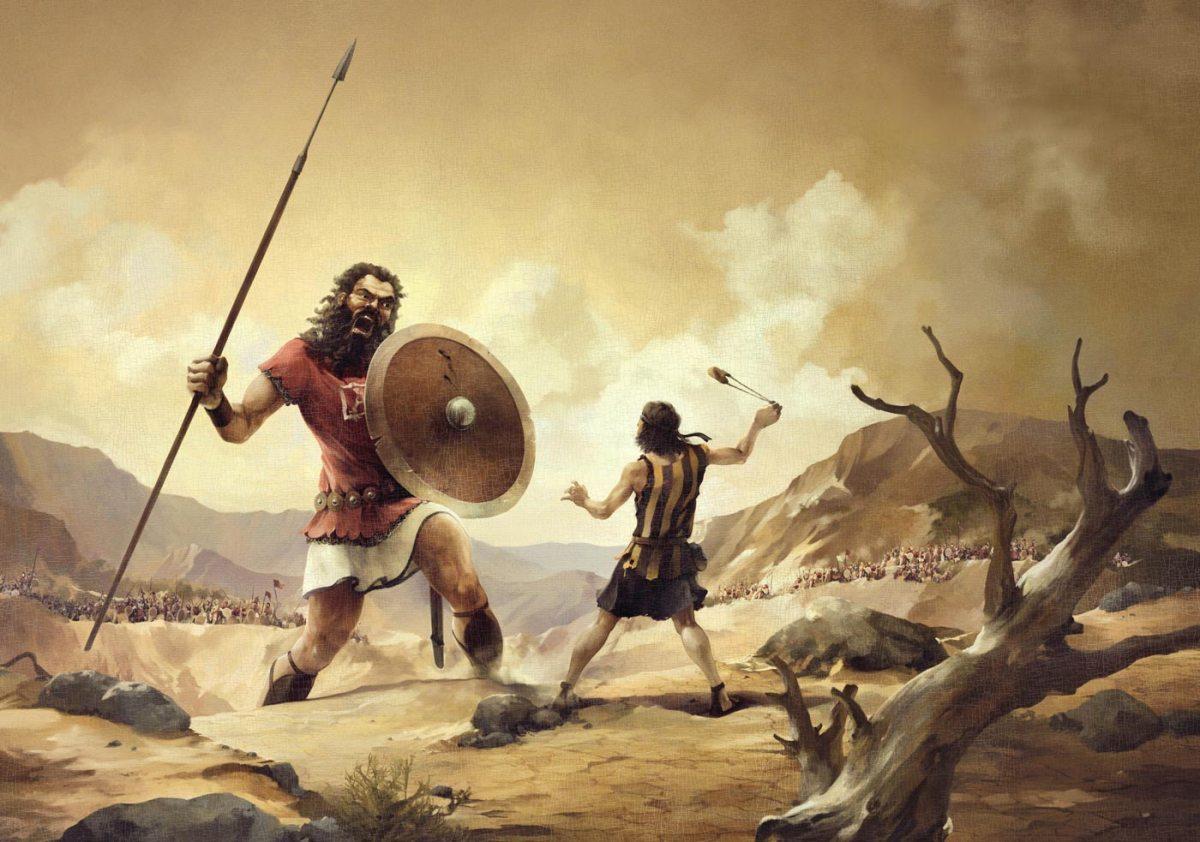 «Դավիթ և Գողիաթ» (մուլտֆիլմ)